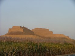 Paramonga fortress today travelperu